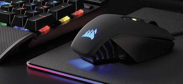 14 Best Gaming Mice in 2020